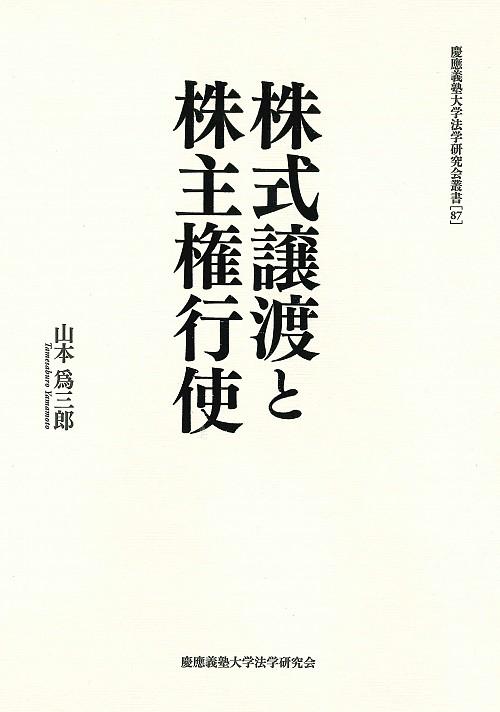 株式 会社 総進 図書