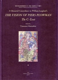A glossarial concordance to William Langland's The vision of Piers Plowman the C-text