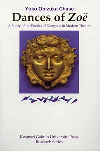 A Study of the Poetics of Dionysus in Modern TheaterDances of Zoe
