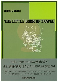 THE LITTLE BOOK OF TRAVEL