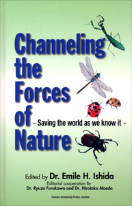 Saving the world as we know itChanneling the Forces of Nature