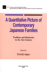 Tradition and Modernity in the 21st CenturyA Quantitative Picture of Contemporary Japanese Families