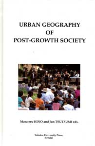 Urban Geography of Post-Growth Society