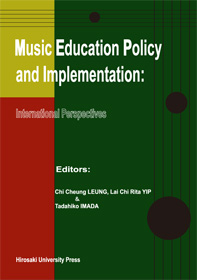 Music Education Policy and Implementation