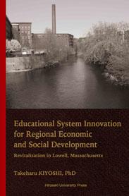 -Revitalization in Lowell, Massachusetts-Educational System Innovation for Regional Economic and Social Development
