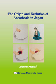 The Origin and Evolution of Anesthesia in Japan
