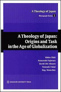 A theology of Japan: Origins and Task in the Age of Globalization