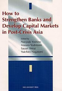 (全英文)How to Strengthen Banks and Develop Capital Markets in Post-Crisis Asia