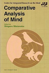 (全英文)Comparative Analysis of Mind