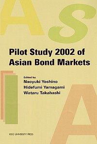 Pilot Study 2002 of Asian Bond Markets(全英文)