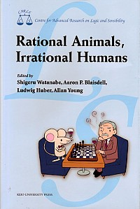 Rational Animals, Irrational Humans