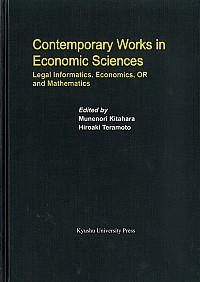 Legal Informatics, Economics, OR and MathematicsContemporary Works in Economic Sciences