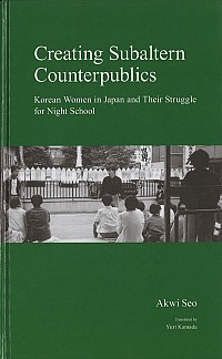 Korean Women in Japan and Their Struggle for Night SchoolCreating Subaltern Counterpublics