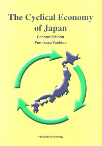 Cyclical Economy of Japan, The