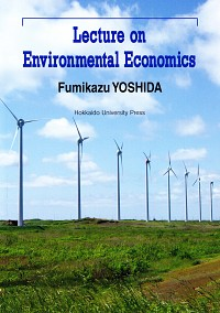 Lecture on Environmental Economics