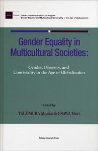 Gender Equality in Multicultural Societies: