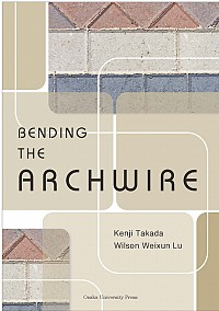 Bending the Archwire