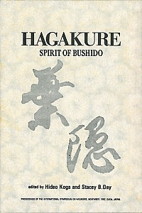 Spirit of BushidoHagakure