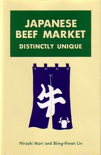 DISTINCTLY UNIQUE (英文)JAPANESE BEEF MARKET