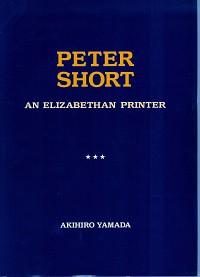 an Elizabethan PrinterPeter Short