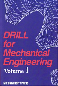 DRILL for Mechanical Engineering 1・2