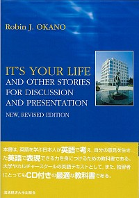 And Other Stories for Discussion and PresentationIt's Your Life