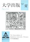 大学出版_34