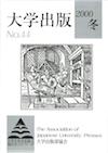 大学出版_44