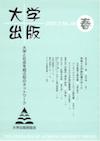 大学出版_48