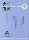大学出版_49