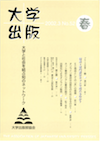 大学出版_52