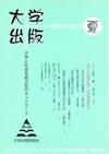 大学出版_53