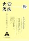 大学出版_54