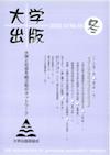 大学出版_55