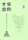 大学出版_56
