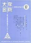 大学出版_57