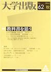 大学出版_62