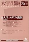 大学出版_70