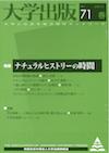 大学出版_71