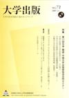 大学出版_72