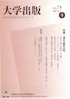 大学出版_73