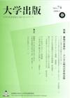 大学出版_74