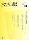 大学出版_76