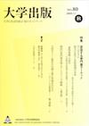 大学出版_80