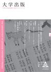 大学出版_109